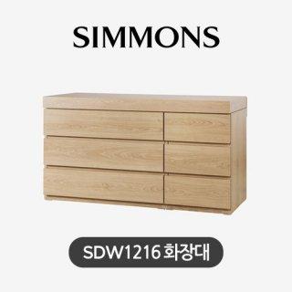 [AR체험] [비밀특가] 화장대 SDW1216