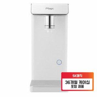 [36개월케어십포함/무이자할부] 수퍼S 냉정수기 데스크형 WPU-A300C(WH) (화이트)