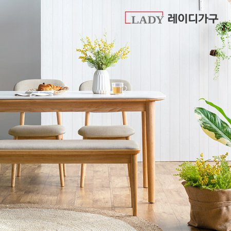데이지 12T 포세린 통세라믹 4인 원목 식탁세트 (벤치1,의자2)