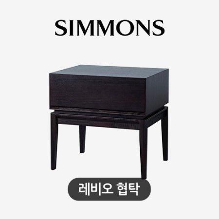 레비오 1단 협탁 _블랙오크