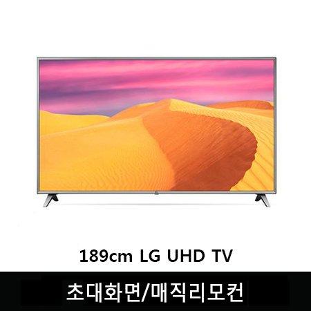 189cm UHD TV 75UK7400KNA (스탠드형) [초대화면/매직리모컨/HDR 지원/스마트 사운드]