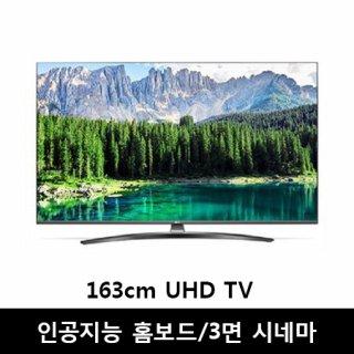 *배송가능지역 확인必* 163cm UHD TV 65UM7900BNA (스탠드형) [인공지능홈보드/3면시네마(초슬림베젤)/HDMI 4단자]