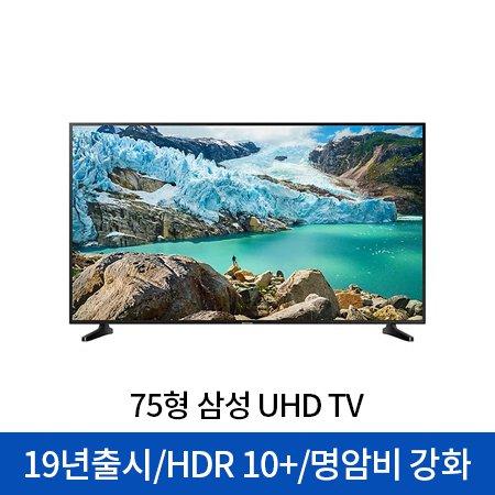 189cm UHD UN75RU6990FXKR(벽걸이형) [초대화면/HDR10+/갤러리 모드/클린 케이블/애플컨텐츠호환]
